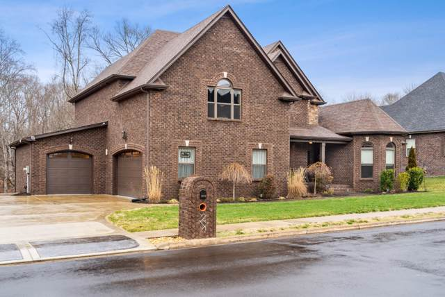 2553 Everwood Ct, Clarksville, TN 37043 (MLS #RTC2118966) :: RE/MAX Homes And Estates