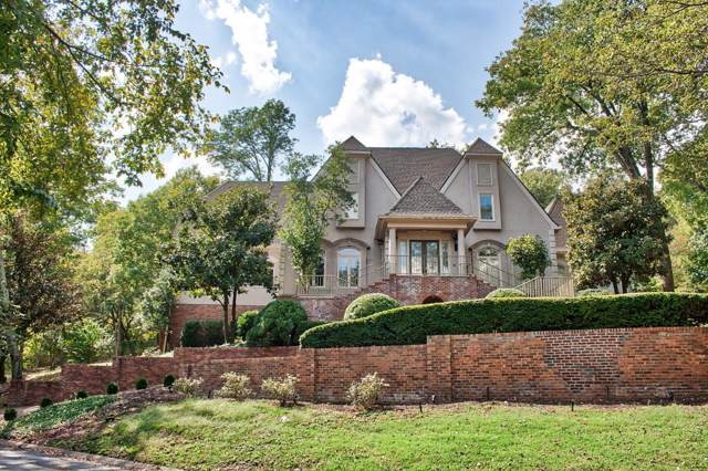6 Strawberry Hl, Nashville, TN 37215 (MLS #RTC2119693) :: FYKES Realty Group