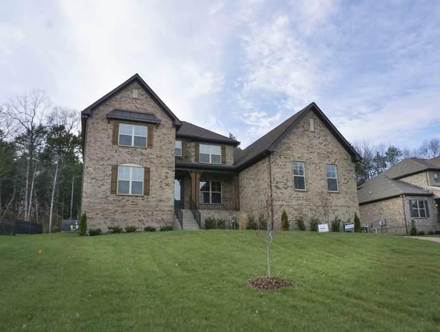 119 Watermill Lane Lot 120, Lebanon, TN 37087 (MLS #RTC2120091) :: Nashville on the Move