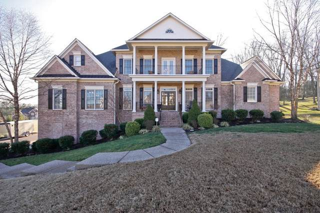 1046 Weston Ct, Brentwood, TN 37027 (MLS #RTC2121535) :: Nashville on the Move