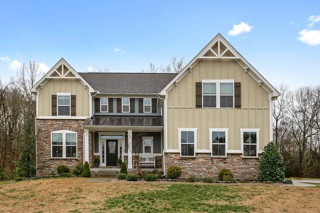 9703 Capstone Ct, Brentwood, TN 37027 (MLS #RTC2122574) :: Nashville on the Move