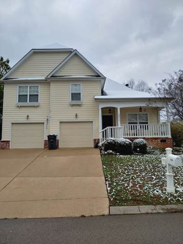 1211 Oxford Village Cv, Columbia, TN 38401 (MLS #RTC2123053) :: The Group Campbell powered by Five Doors Network