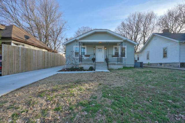 111 Peachtree St, Nashville, TN 37210 (MLS #RTC2123143) :: Ashley Claire Real Estate - Benchmark Realty