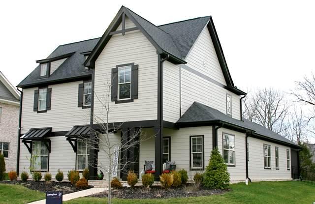 1057 Memorial Dr, Franklin, TN 37064 (MLS #RTC2123849) :: RE/MAX Homes And Estates