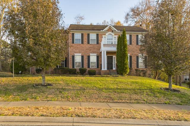 118 Ten Oaks Dr E, Hendersonville, TN 37075 (MLS #RTC2123998) :: DeSelms Real Estate