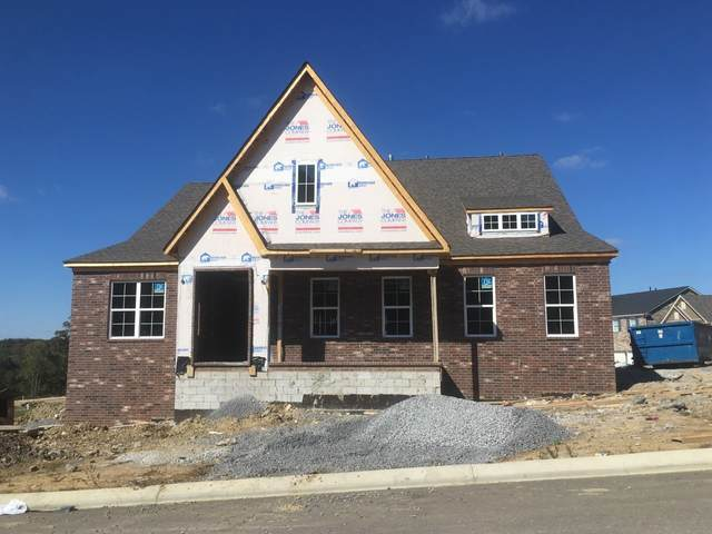 3057 Oxford Dr., Mount Juliet, TN 37122 (MLS #RTC2124221) :: RE/MAX Homes And Estates