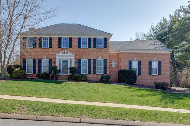 119 Eagles Glen Dr, Franklin, TN 37067 (MLS #RTC2124357) :: HALO Realty