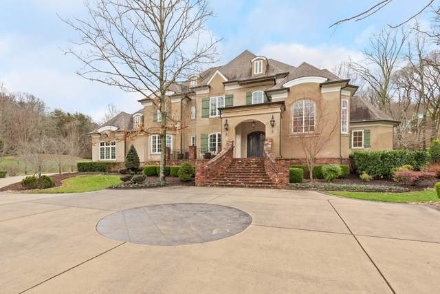 1431 Tyne Blvd, Nashville, TN 37215 (MLS #RTC2124376) :: The Miles Team | Compass Tennesee, LLC