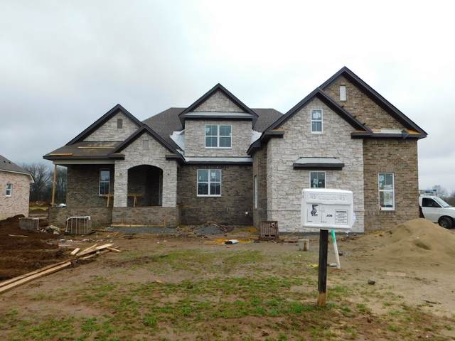 1029 Pretender Way, Columbia, TN 38401 (MLS #RTC2124398) :: REMAX Elite