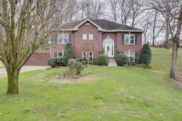 2007 Leah Ct, Mount Juliet, TN 37122 (MLS #RTC2124772) :: RE/MAX Homes And Estates