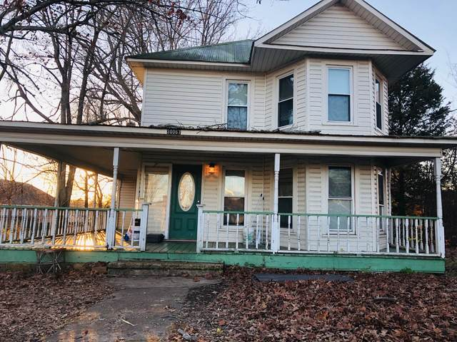 30067 Austin St, Ardmore, TN 38449 (MLS #RTC2125390) :: Maples Realty and Auction Co.