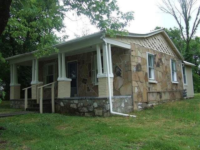 184 Sims St, Dowelltown, TN 37059 (MLS #RTC2125622) :: The Kelton Group