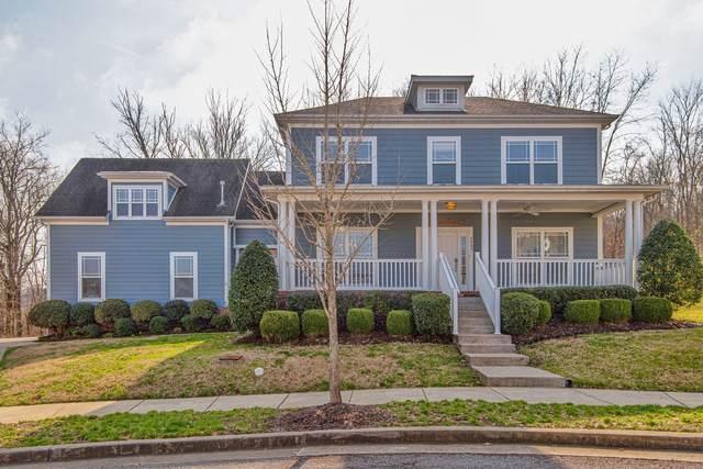 7895 Heaton Way, Nashville, TN 37211 (MLS #RTC2126643) :: Team George Weeks Real Estate