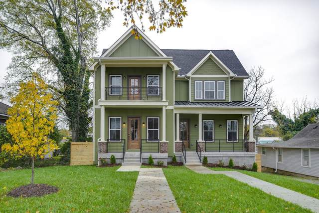 2510B Trevecca Ave, Nashville, TN 37206 (MLS #RTC2127117) :: DeSelms Real Estate