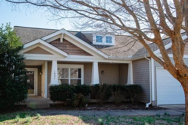 1021 Bradford Park Rd, Mount Juliet, TN 37122 (MLS #RTC2127121) :: DeSelms Real Estate