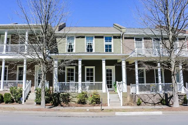 1840 Grace Point Ln, Nolensville, TN 37135 (MLS #RTC2128599) :: John Jones Real Estate LLC