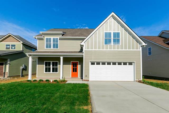 4205 Stark St, Murfreesboro, TN 37129 (MLS #RTC2129480) :: Benchmark Realty
