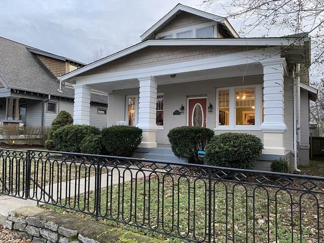 1406 Ordway Pl, Nashville, TN 37206 (MLS #RTC2130279) :: FYKES Realty Group