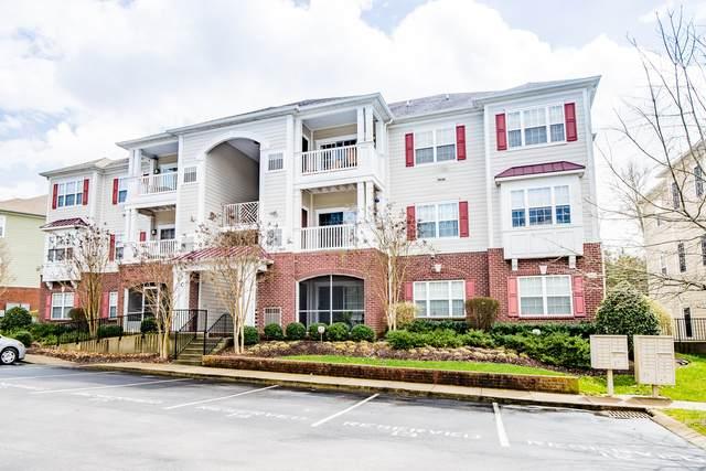 4846 Bevendean Dr C-5, Nashville, TN 37211 (MLS #RTC2131319) :: FYKES Realty Group