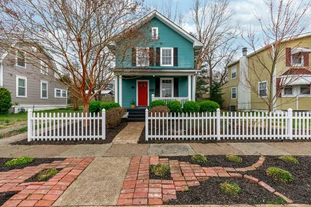 1005 Jones St, Old Hickory, TN 37138 (MLS #RTC2131416) :: Oak Street Group