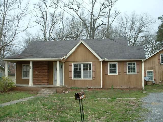 703 Landers St, Shelbyville, TN 37160 (MLS #RTC2131902) :: Nashville on the Move