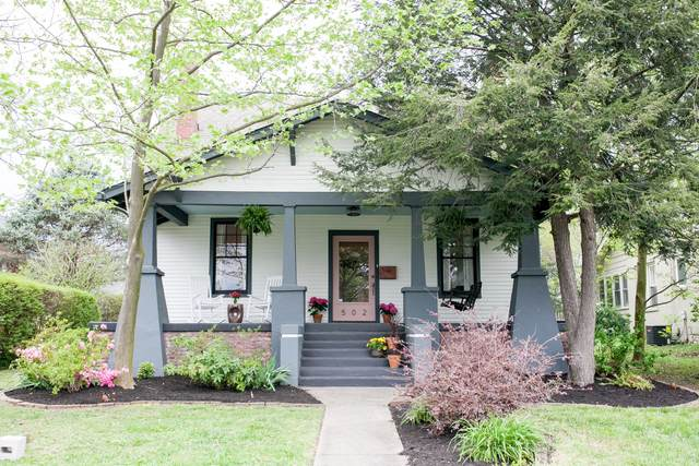 502 N 17th St, Nashville, TN 37206 (MLS #RTC2132058) :: Armstrong Real Estate