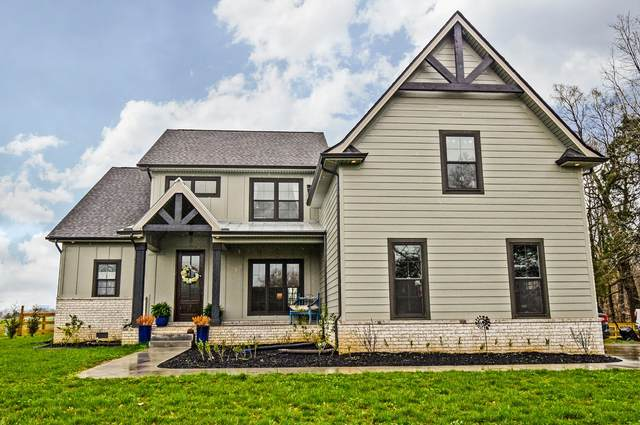 315 Iron Workers Rd, Clarksville, TN 37043 (MLS #RTC2133934) :: Village Real Estate