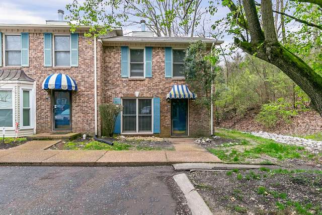 513 Williamsburg Dr, Nashville, TN 37214 (MLS #RTC2134429) :: The Helton Real Estate Group