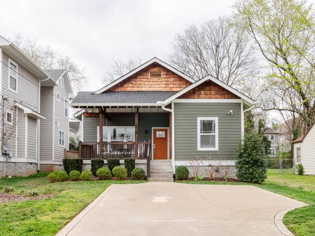 1516 Hayden Drive, Nashville, TN 37206 (MLS #RTC2134617) :: Armstrong Real Estate