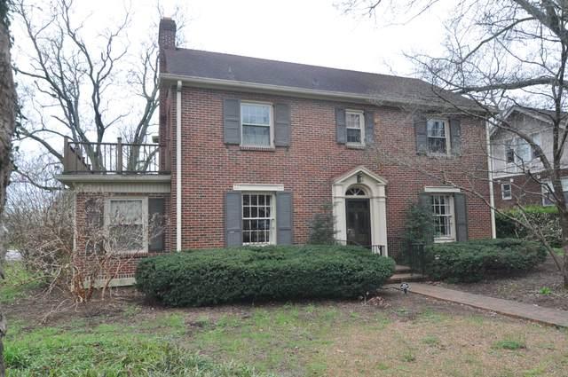 201 Mockingbird Rd, Nashville, TN 37205 (MLS #RTC2135171) :: Fridrich & Clark Realty, LLC