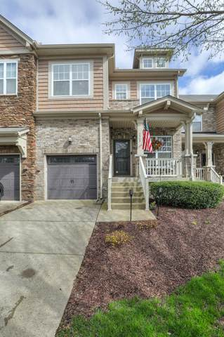 7503 Kemberton Ct, Nolensville, TN 37135 (MLS #RTC2135588) :: DeSelms Real Estate