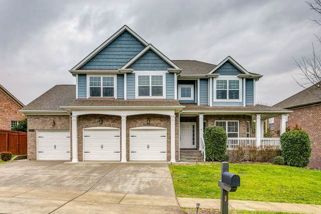 8320 Parkfield Dr, Nolensville, TN 37135 (MLS #RTC2135888) :: Exit Realty Music City