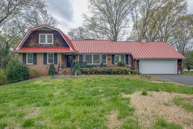 238 Lake Terrace Dr, Hendersonville, TN 37075 (MLS #RTC2136581) :: Oak Street Group