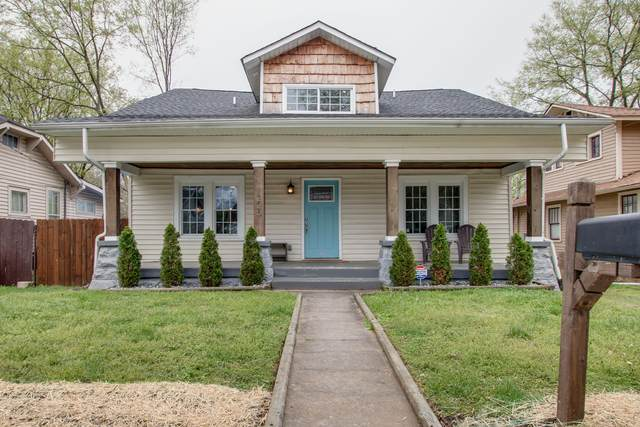 1225 Joseph Ave, Nashville, TN 37207 (MLS #RTC2136706) :: FYKES Realty Group