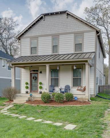 1621 Cahal Ave A, Nashville, TN 37206 (MLS #RTC2137110) :: Armstrong Real Estate