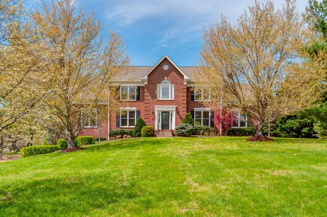 1609 Knox Drive, Brentwood, TN 37027 (MLS #RTC2137957) :: RE/MAX Homes And Estates