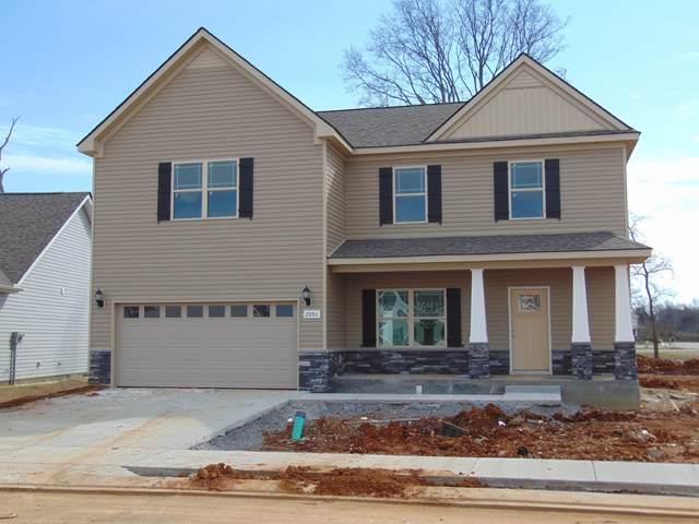 2013 Kinsale, Murfreesboro, TN 37128 (MLS #RTC2138102) :: Berkshire Hathaway HomeServices Woodmont Realty