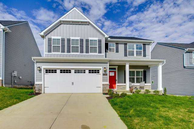 634 Eagle Rock Place, Smyrna, TN 37167 (MLS #RTC2138764) :: Maples Realty and Auction Co.