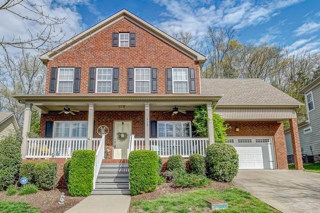 928 Loxley Dr, Nashville, TN 37211 (MLS #RTC2138836) :: Five Doors Network