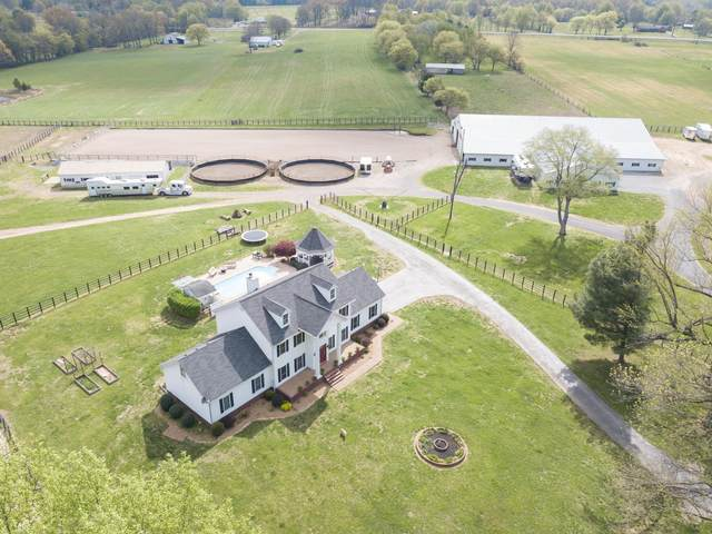 8604 Guthrie Ct, Cross Plains, TN 37049 (MLS #RTC2139110) :: Armstrong Real Estate