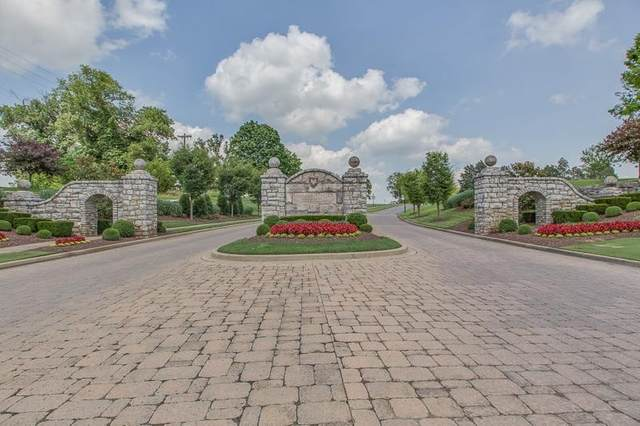 2040 Albatross Way, Gallatin, TN 37066 (MLS #RTC2142739) :: Benchmark Realty