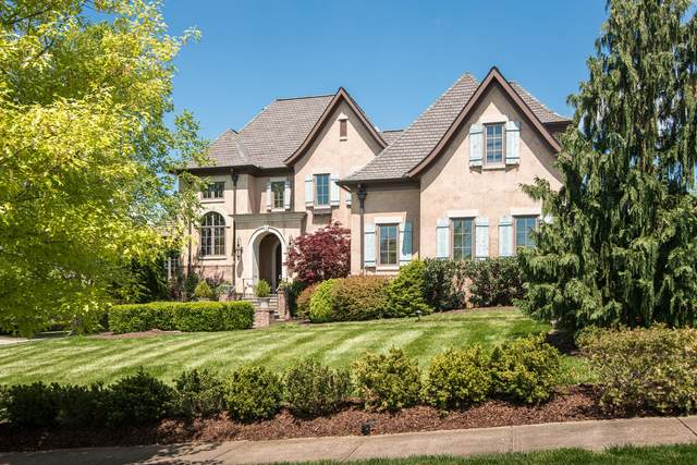 200 Thornhill Cres, Brentwood, TN 37027 (MLS #RTC2143583) :: Nashville on the Move
