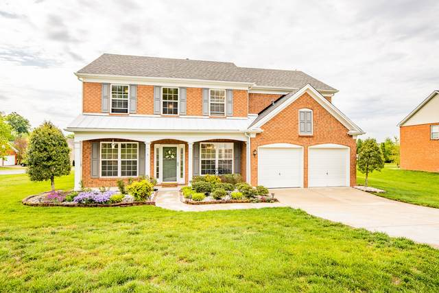2310 Valley Forge Dr, Mount Juliet, TN 37122 (MLS #RTC2145098) :: FYKES Realty Group