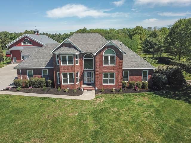 2045 Irby Ln, Murfreesboro, TN 37127 (MLS #RTC2146409) :: John Jones Real Estate LLC