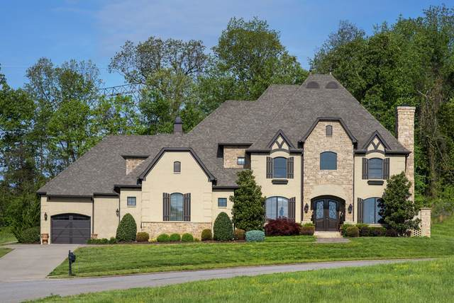 1448 Collins View Way, Clarksville, TN 37043 (MLS #RTC2147281) :: Nashville on the Move