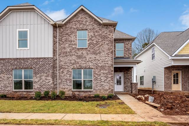 2135 Hospitality Ln, Murfreesboro, TN 37128 (MLS #RTC2147537) :: Village Real Estate