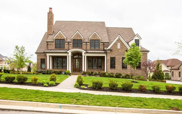9205 Bradbury Ct, Brentwood, TN 37027 (MLS #RTC2149272) :: Berkshire Hathaway HomeServices Woodmont Realty