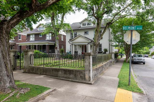2710 Belmont Blvd, Nashville, TN 37212 (MLS #RTC2149886) :: Village Real Estate