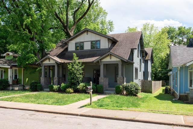 1538C Douglas Ave, Nashville, TN 37206 (MLS #RTC2150244) :: Nashville on the Move