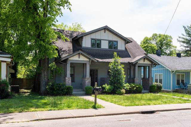 1538D Douglas Ave, Nashville, TN 37206 (MLS #RTC2150248) :: Village Real Estate